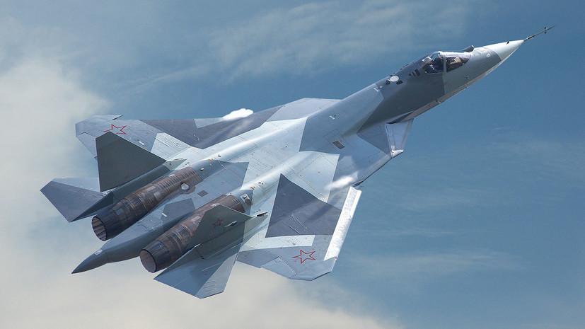«Успешно выполнили программу»: Шойгу рассказал об испытаниях новейших истребителей Су-57 в Сирии