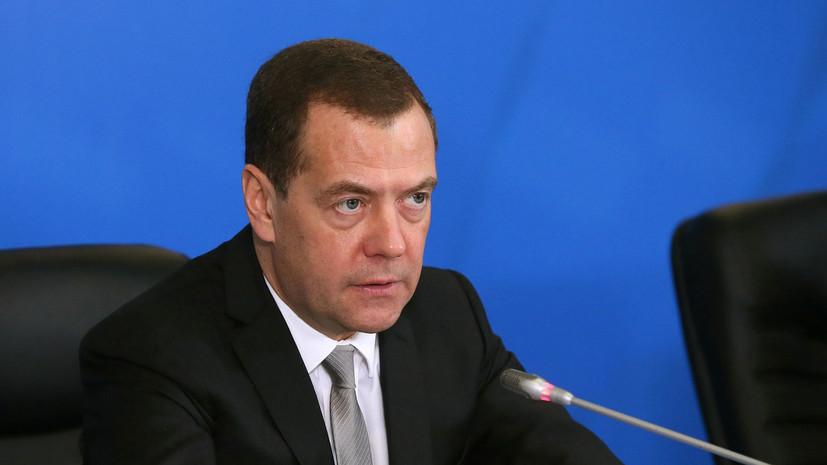 Медведев: посланием Путина определены стратегические цели развития России