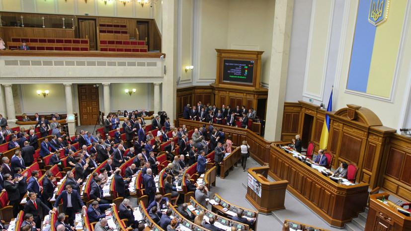 «Не более чем пиар-ход»: Рада призвала международное сообщество не признавать выборы президента России в Крыму