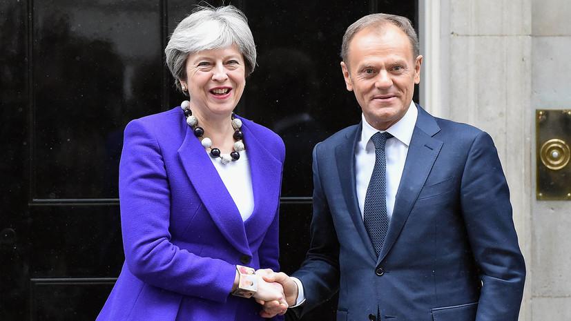 Мэй сказала Туску, что не согласна с проектом документа ЕС по брекситу