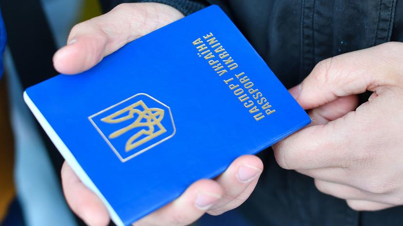 Порошенко назвал паспорт Украины одним из самых лучших в мире