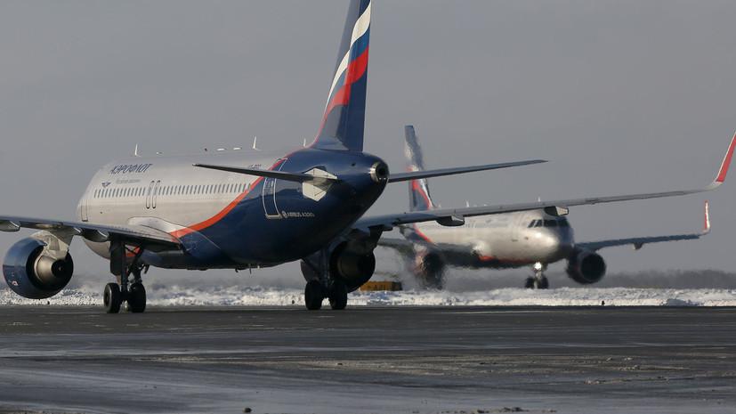 В аэропортах Москвы задержаны и отменены более 50 рейсов