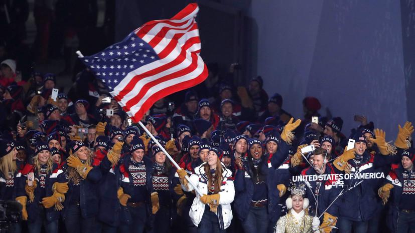 Какие сборные чаще других останавливались в шаге от медалей на Олимпиаде в Пхёнчхане