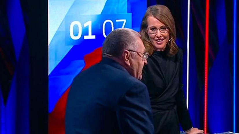 Жириновский и Собчак снова устроили перепалку в ходе дебатов