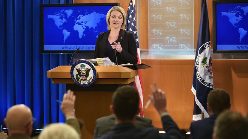 Сядерными силами США никто несравнится— заявление Белого дома иГосдепа