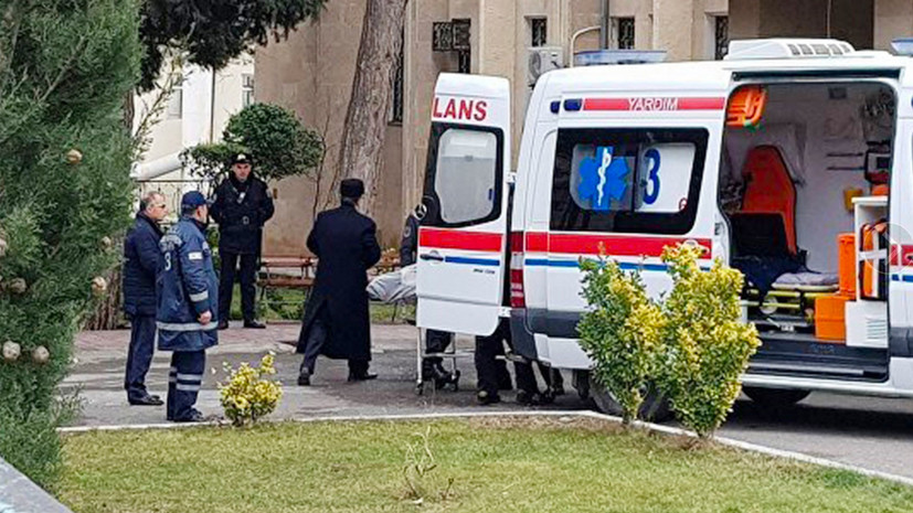 СМИ: Порядка 30 человек погибли при пожаре в наркологическом центре в Баку