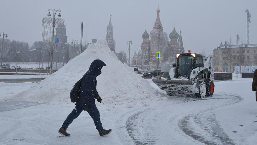 Синоптики рассказали о погоде в Московском регионе в выходные
