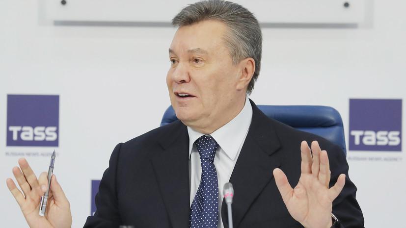 Янукович назвал закон о реинтеграции Донбасса «законом продолжения войны»