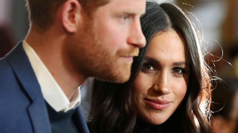 Принц Гарри и Меган Маркл пригласили на свадьбу свыше 2,5 тысячи ...