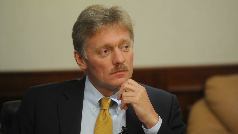 Песков назвал послание Путина заявлением об открытости для сотрудничества со всеми странами мира