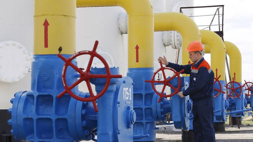 На Украине до 7 марта ввели ограничение на потребление газа