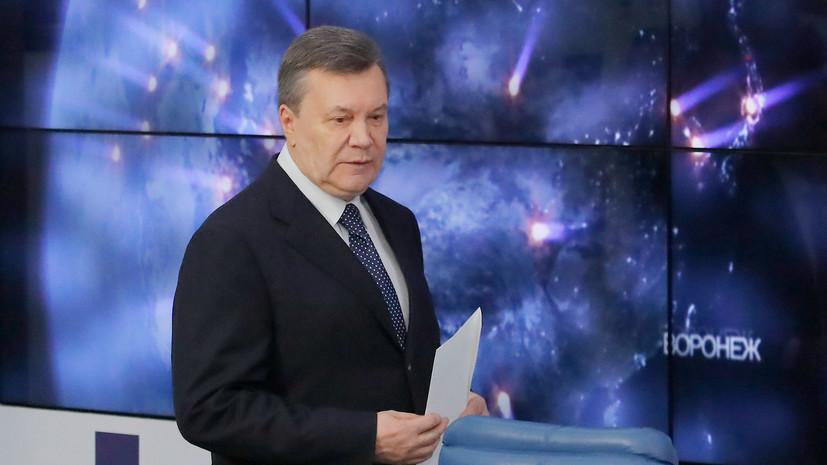 Опубликовано обращение Януковича к Путину от 2014 года