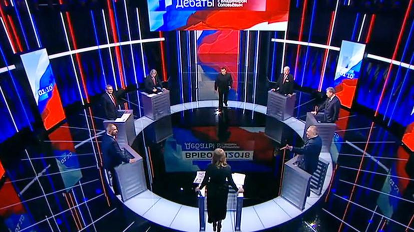 Опубликованы предварительные данные по просмотрам теледебатов на выборах президента России