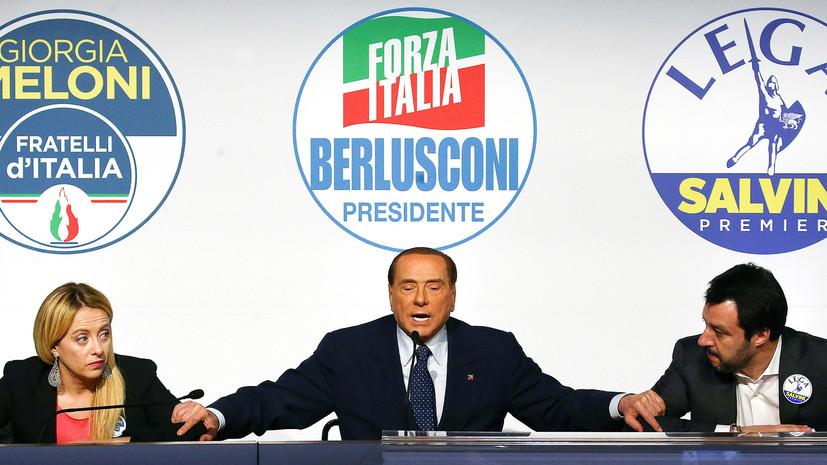 Кто победит на парламентских выборах в Италии 4 марта?