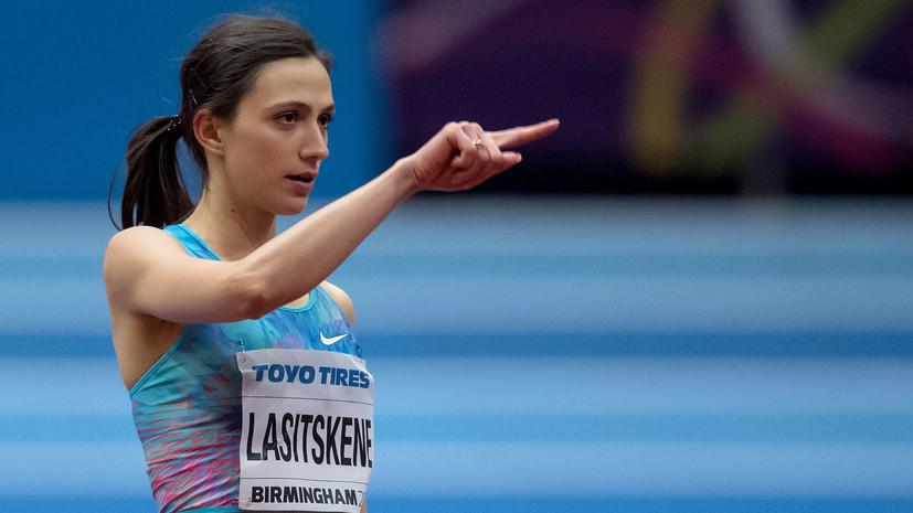 Ласицкене и Лысенко завоевали золотые медали на ЧМ по лёгкой атлетике в помещении