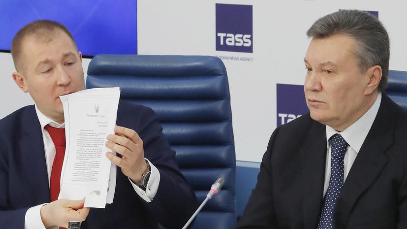 «Под влиянием Запада происходит террор и насилие»: Янукович обнародовал письмо к Путину от марта 2014 года