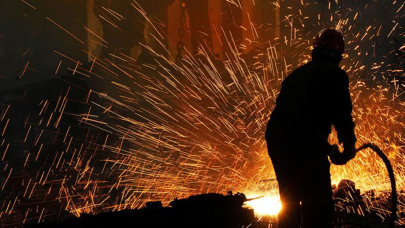 Стальной барьер: приведут ли импортные пошлины США на металлы к торговой войне