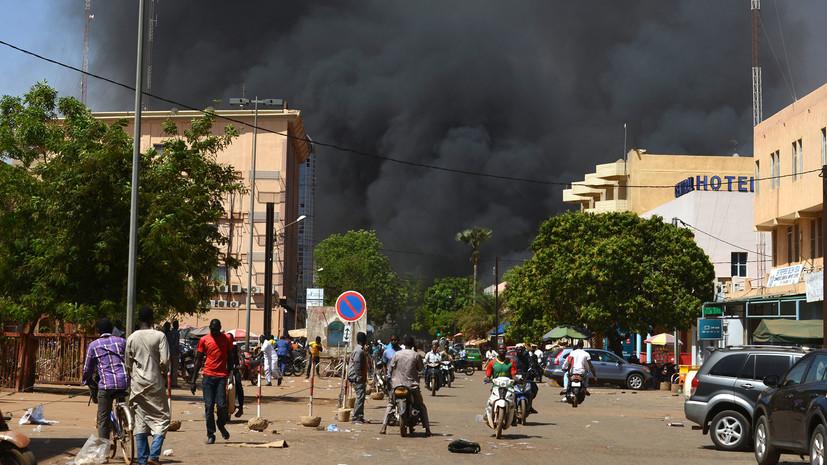 СМИ: При атаке в столице Буркина-Фасо погибли не менее 28 человек