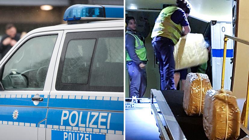 Знакомые рассказали о задержанном в Германии владельце аргентинского кокаина