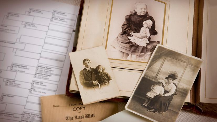 Родственные связи: что открыло крупнейшее в мире генеалогическое древо