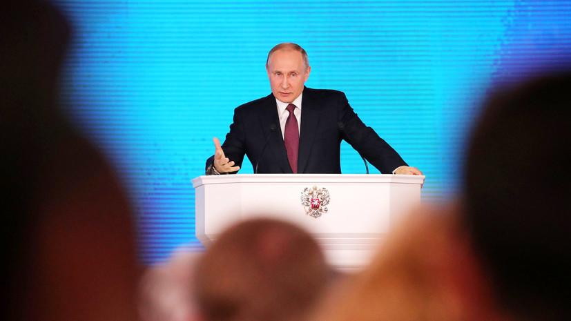Путин потребовал от США документов по делу о «вмешательстве России в выборы»