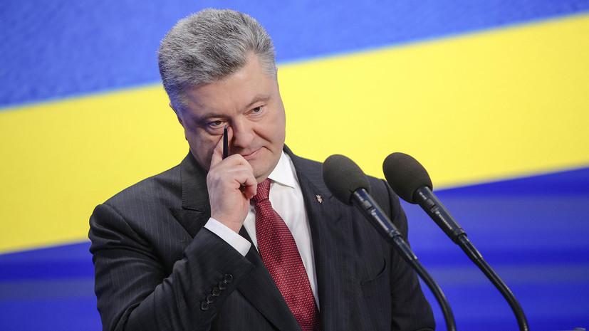 Порошенко заявил, что дефицит газа на Украине покрыт поставками из ЕС