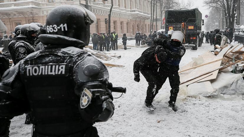 Столкновения между протестующими и полицией произошли у палаточного городка возле Рады