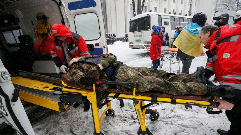 По меньшей мере десять человек пострадали в ходе столкновений у Рады