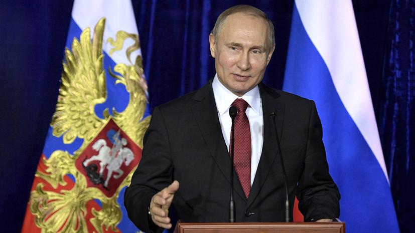 Путин поздравил президента Болгарии со 140-летием освобождения страны от османского ига