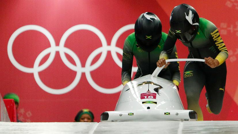 Выступавшая на Олимпиаде ямайская бобслеистка подозревается в употреблении допинга