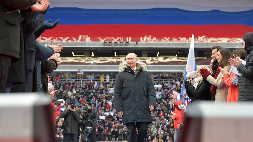 Путин заявил, что нужно сделать всё для счастья будущих поколений россиян