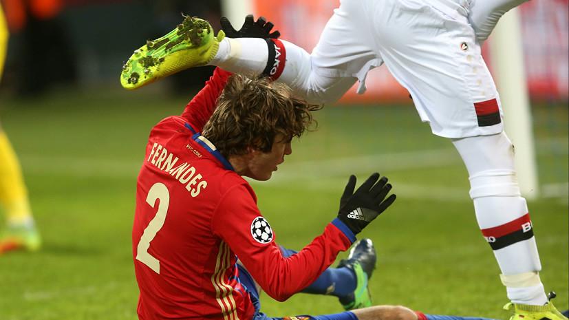 Футболист ЦСКА Фернандес получил травму в матче против «Урала»