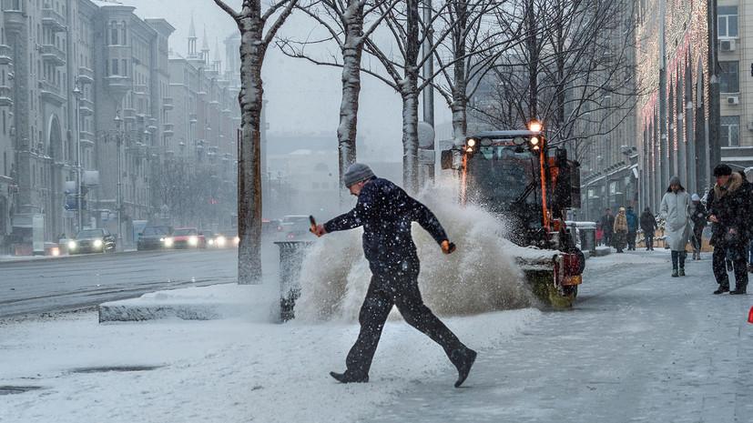 В Москве объявлено экстренное предупреждение из-за надвигающейся метели