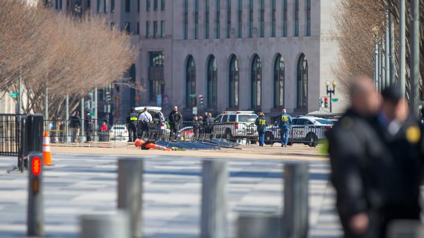 В полиции сообщили о смерти мужчины в результате стрельбы у Белого дома