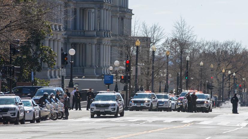 Секретная служба проверяет данные о стрельбе у Белого дома