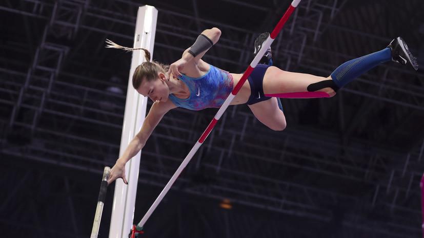 Высокий полёт: россиянка Сидорова стала второй в прыжках с шестом на ЧМ по лёгкой атлетике в Бирмингеме