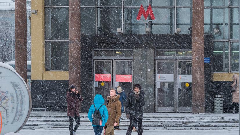 Московское метро перешло на усиленный режим работы в связи со снегопадом