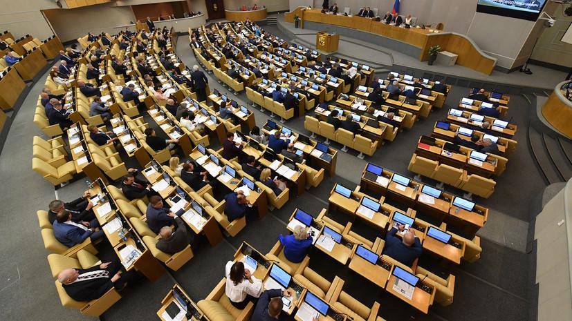 В Госдуме ответили на призыв Волкера «расформировать» ДНР и ЛНР
