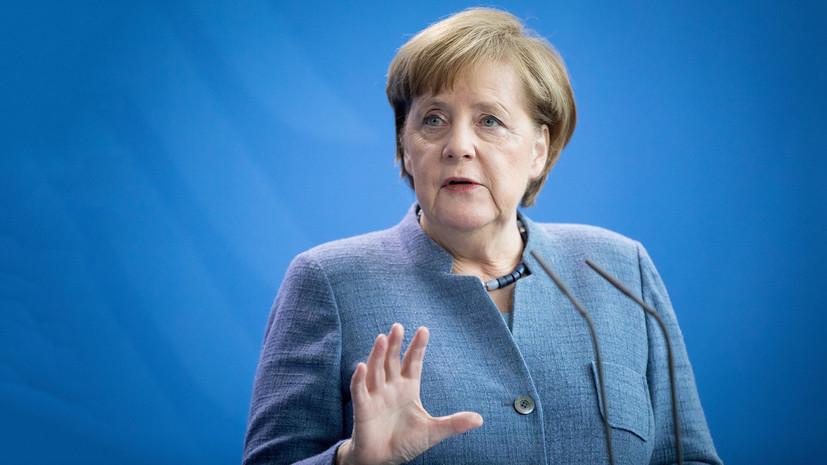 СМИ: СДПГ одобрила формирование правительства Германии во главе с консерваторами