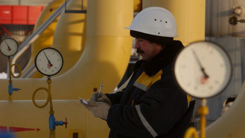 Эксперт прокомментировал сообщения о рекордных объёмах закупок российского газа Европой