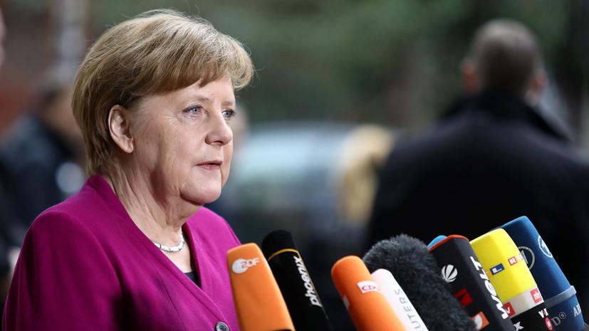Меркель прокомментировала решение СДПГ о формировании правительства во главе с ХДС/ХСС