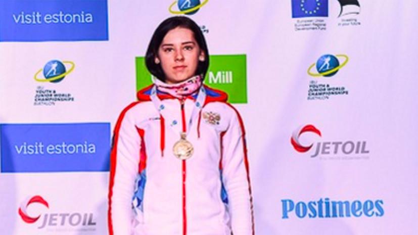 Россиянка Гореева выиграла гонку преследования на ЮЧМ по биатлону