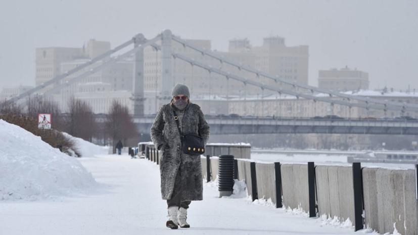 Синоптики предупредили о 20-градусных морозах в Москве на следующей неделе