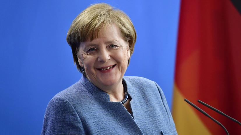 немецкие социал-демократы согласились на большую коалицию»