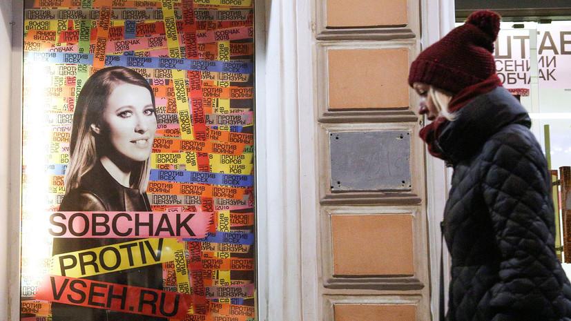 В МВД заявили о задержании напавшего на Собчак мужчины