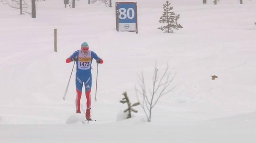 Немецкий лыжник выступил в форме сборной России на супермарафоне