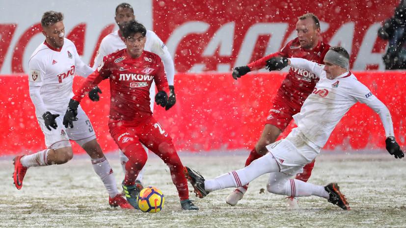 Что говорили после матча «Локомотив» — «Спартак»