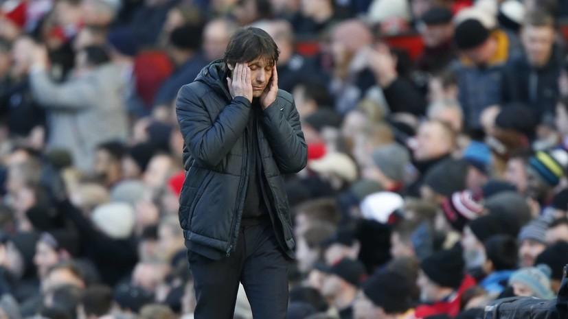 Упадок лондонских клубов, юбилеи Месси и Роналду, траур в Италии: итоги футбольных выходных в Европе