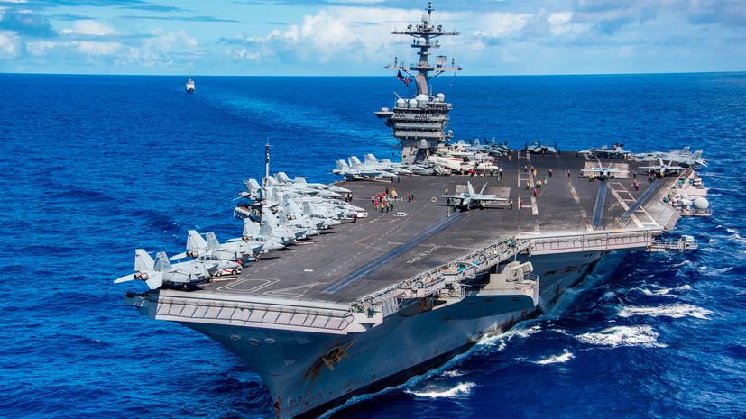Авианосец ВМС США прибыл во Вьетнам впервые после войны