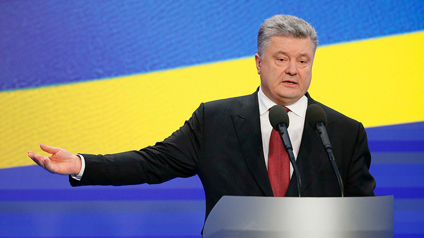Порошенко намерен «заякорить» в Конституции Украины стратегию вступления в ЕС и НАТО